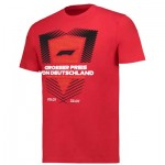 Formula 1 German Grand Prix 2018 Deutschland T-Shirt - Kids - Red