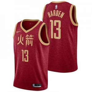 Nike Houston Rockets Nike City Edition Swingman Jersey - James Harden - Youth Houston Rockets Nike City Edition Swingman Jersey - James Harden - Youth